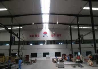 sunvast-chongqing-image1